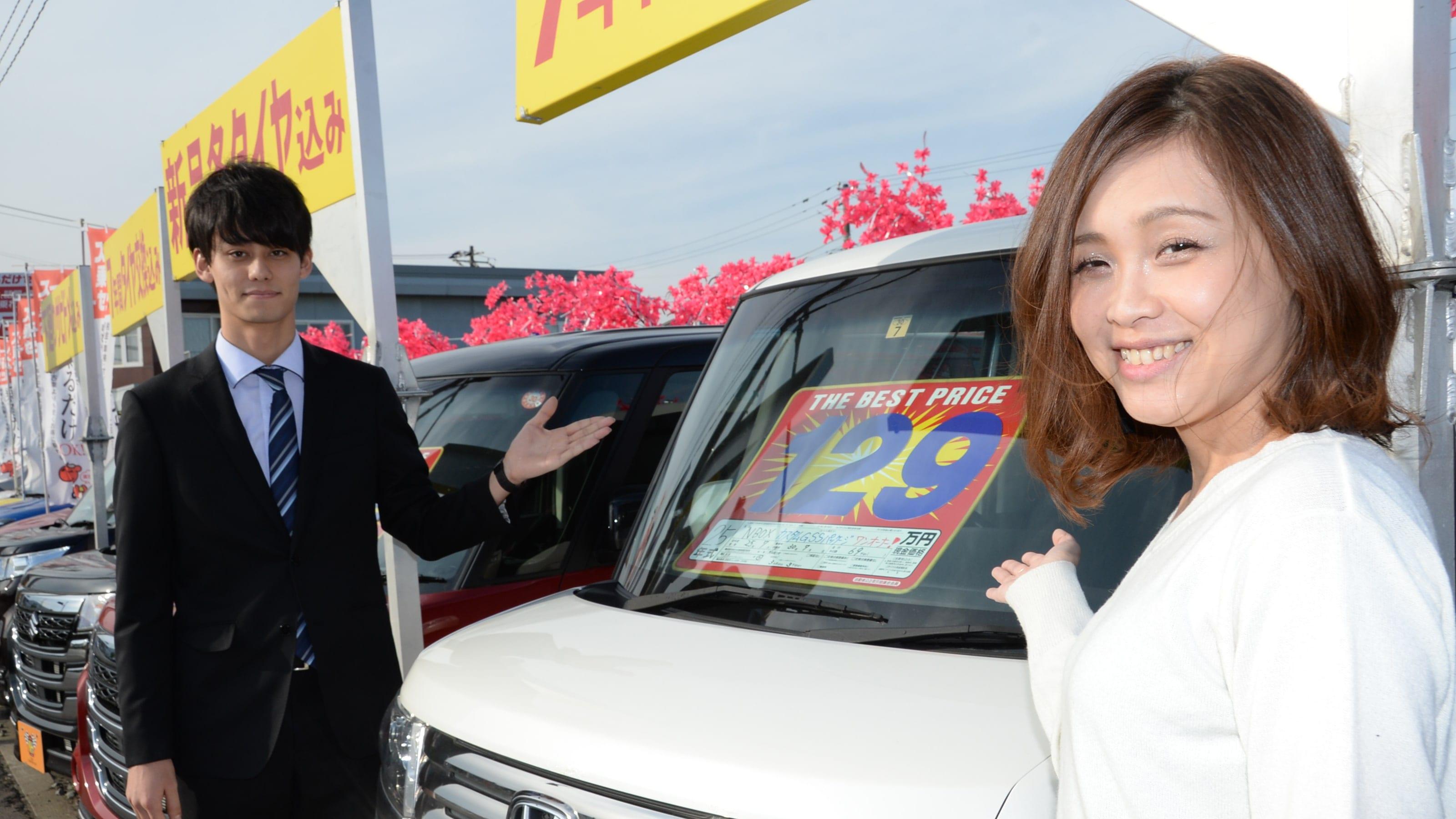 北海道函館市・北斗市で安心・安全・格安の中古車販売・買取(法人のお客様)