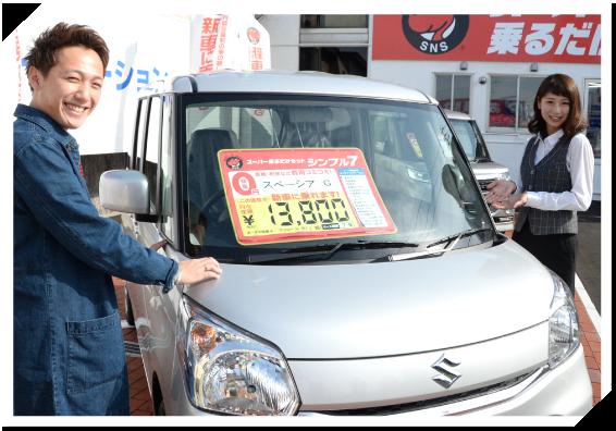 函館市・北斗市で新車購入を検討中のお客様!