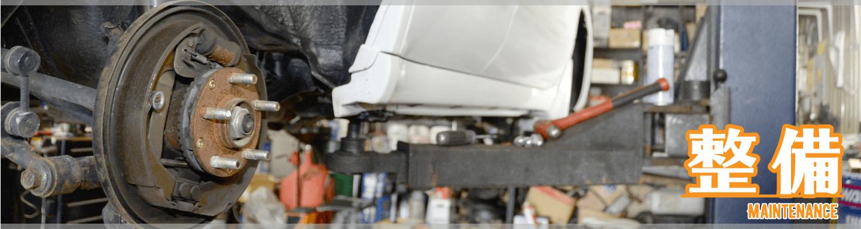 車の不調・オイル交換・バッテリー交換・点検整備なら函館市・北斗市のタクコーポレーションへ