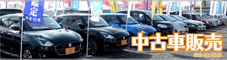 函館市・北斗市で中古車販売の際には即時、代車の用意が可能!